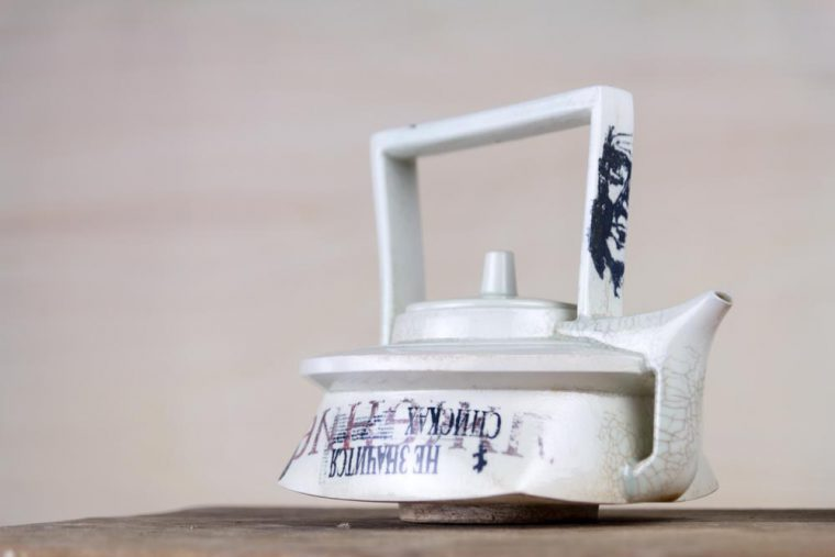 conmunism teapot 5