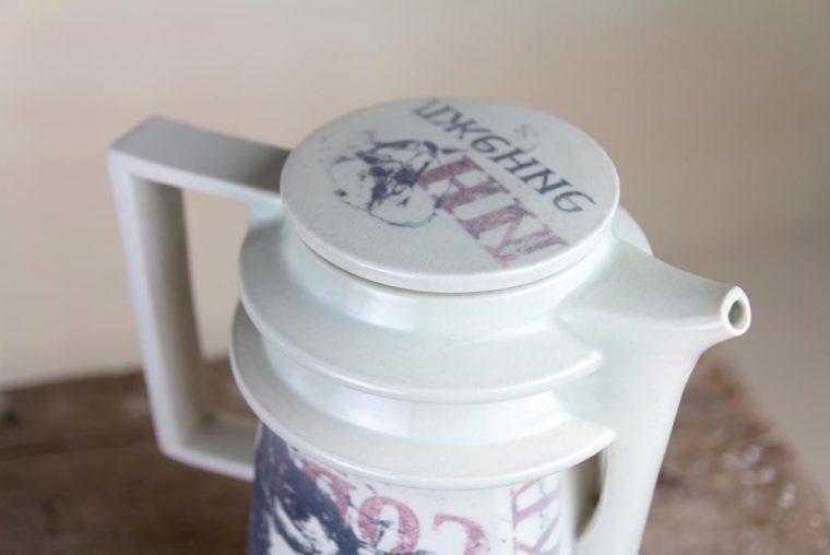 conmunism teapot 4